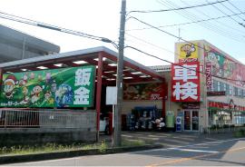 コバック戸田美女木店